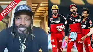 IPL 2020 | Chris Gayle Exclusive Interview | Favorite Song And More...