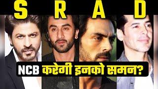 S - Shahrukh Khan, R - Ranbir Kapoor, A - Arjun Rampal, Dino Morea Ko NCB Karegi Summon?