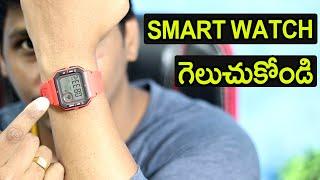 Amazfit new watch unboxing Telugu   గెలుచుకోండి
