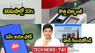 TechNews in Telugu 741:Jio Smart Phone,samsung s21 ultra,realme q2,pixel 5,oppo tv,iphone 12