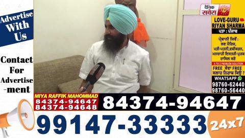 Exclusive Interview : Simarjit Bains ने दी Punjab BJP President Ashwani Sharma को खुली चेतावनी