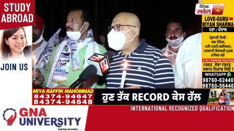 Jalandhar में Gangrape पीड़ता को इंसाफ दिलवाने के लिए Aam Admi Party ने निकाला Candle March