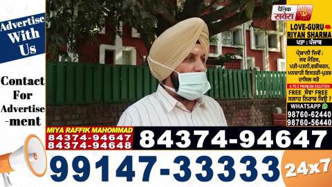 विधायक Parminder Pinki ने CM Captain को लिखी चिठ्ठी ,खेती कानून को लेकर दिया सुझाव