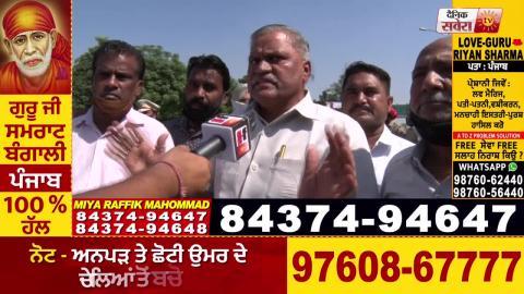 Hathras GangRape पीड़िता को इंसाफ दिलवाने के लिए Ludhiana में सड़कों पर उतरे सफाई कर्मचारी