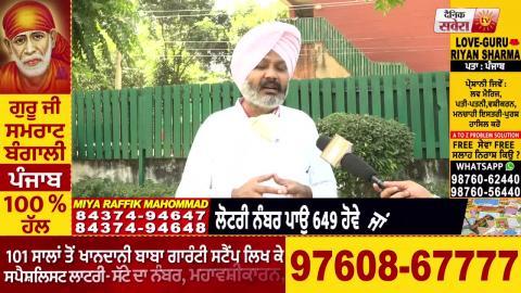Exclusive : Akali Dal राजनीतिक रैलीयो के लिए कर रहा है Gurudwara साहिब की दुरवर्तो