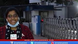 Mahesana:  કડીમાં સેરા કંપનીના કર્મચારીઓ હડતાળ પર
