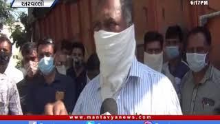 Arvalli: માલપુરમાં મગફળી રજિસ્ટ્રેશનની પ્રક્રિયામાં ખેડૂતોને હાલાકી