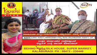 SSVTV NEWS 4.30PM 01-10-2020