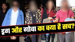 SHOCKING! Bollywood Stars Is Liye Jate Hai Bar Bar Goa, Villa Agent Ka Khulasa