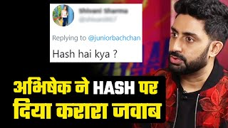 Abhishek Bachchan Se Troller Ne Pucha 'Hash Hai Kya?', Phir Kya Hua Us Troller Ke Sath
