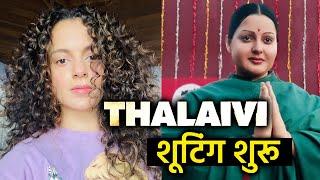 Kangana Ranaut Resumes Thalaivi Shoot After Seven Months
