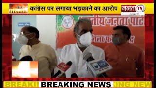 SIYASI GALIYARA: दूसरे दिन भी कांग्रेस का दिल्ली में उपचुनाव पर मंथन, किसानों पर पक्ष Vs विपक्ष
