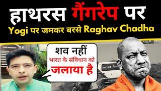 ABP News DEBATE में Yogi सरकार पर जमकर बरसे AAP MLA Raghav Chadha   Latest Speech