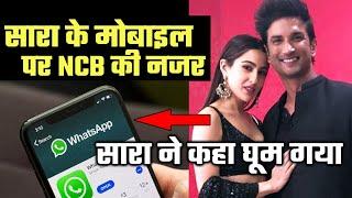 Sara Ali Khan Ka Kedarnath Wale Phone Par NCB Ki Najar, Sushant Ke Sath Kya Hoti Thi Baat