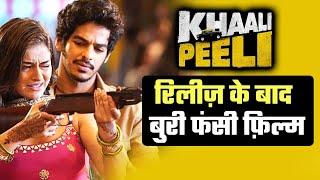 Khaali Peeli: Ishaan Khattar Aur Ananya Panday Ki Film Par CBFC Ne Chalai Kaichi, Janiye Pura Mamla