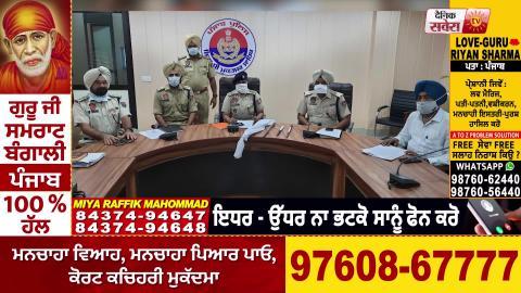 Muktsar की SSP D.Sudarvizhi ने बताया Suresh Raina की बुआ के घर हमला करने वाले 4आरोपियों को किया काबू