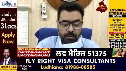 Hoshiarpur 'ਚ ਆਏ ਨਵੇਂ 113 Corona Positive Case, 3 ਦੀ Death