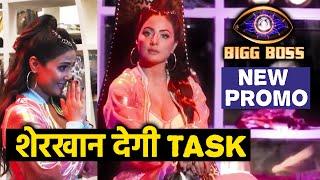 Bigg Boss 14 | Hina Khan Dengi Contestants Ko Challenge | NEW PROMO | Bigg Boss 2020