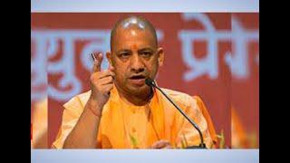 Yogi Adityanath promises quick and defining punishment to gangrape accused