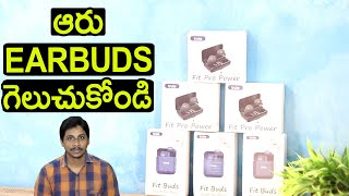 Truke TWS Fit buds and Fit Pro Power earbuds Unboxing Telugu