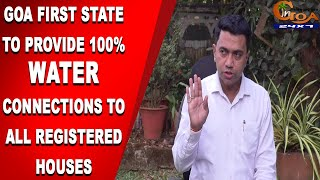 Goa first state to provide 100% water connections to all registered houses claims CM
