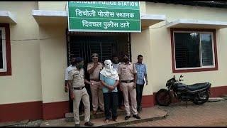 #Crimes rising in Goa | This happened in Bicholim