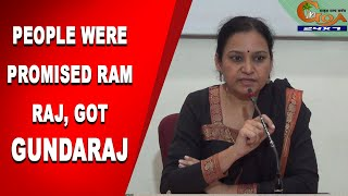 People were promised Ram Raj, got Gundaraj: Congress