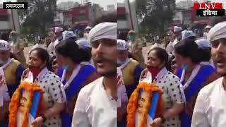 आप सांसद संजय सिंह की पत्नी अनीता सिंह हुईं गिरफ्तार