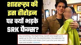Shahrukh Khan Ke Is Heroine Ne Kahi Chaukane Wali Baat, Bhadak Gayi SRK Army