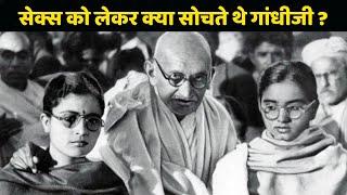 Mahatma Gandhi Jayanti Special: जानिए बापू की ज़िन्दगी से जुड़ा एक दिलचस्प किस्सा