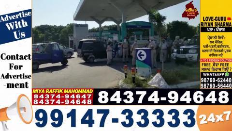 Pathankot Amritsar National Highway ਨੂੰ ਘੇਰਨਗੇ Farmers, Police ਨੇ ਵਧਾਈ ਚੌਕਸੀ