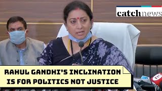 Hathras Case: 'Rahul Gandhi's Inclination Is For Politics Not Justice,' Says Smriti Irani