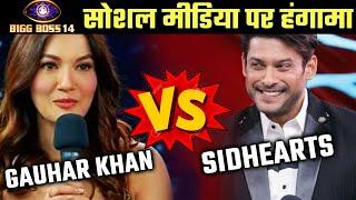 Bigg Boss 14: Gauahar Khan Fans Vs Sidharth Shukla Fans BIG FIGHT On Twitter | Grand Premiere | BB14
