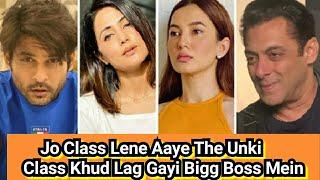 Jo Class Lene Aaye The Contestants Ki Unki Khud Ki Class Lag Gayi Bigg Boss 14 Mein