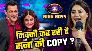 Bigg Boss 14: Kya Shehnaaz Gill Ki Copy Kar Fasegi Nikki Tamboli?   Bigg Boss 2020 Update