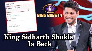Bigg Boss 14 Sidharth Shukla Trending No. 1 On Social Media   King Sidharth Is Back   Bigg Boss 2020