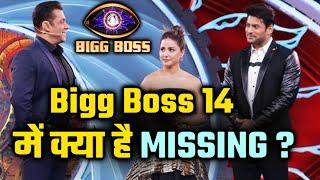 Bigg Boss 14: Is Baar Show Me Hogi Ye Kami, Mahamari Ke Karan Badla Format   Bigg Boss 2020 Update