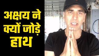 Akshay Kumar Ne Jode Janta Se Haath, Janiye Bollywood Par Faili Negativity Par Kya Bole