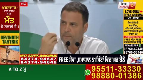 Breaking : आज Rahul Gandhi Punjab में इन शहरों में करेंगे Road Show