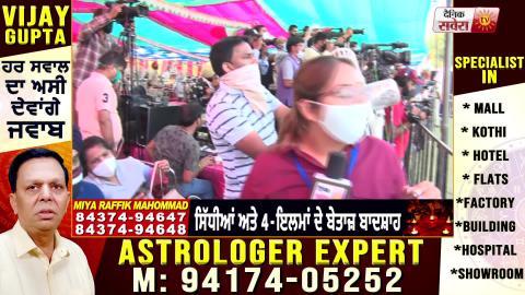जट्टपुरा पहुंची Rahul Gandhi की Rally,लोगों ने दिया भारी मात्रा में समर्थन