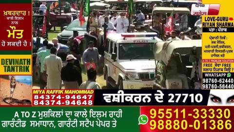 खेती बिलों के हक में BJP की Tractor-Rally में कई बड़े किसान भी हुए शामिल