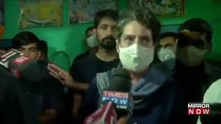 Priyanka Gandhi & Rahul Gandhi speak to the media after meeting with victim's grieving family.
