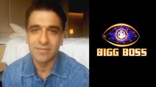 Bigg Boss 14   Eijaz Khan Special Message To Fans   Bigg Boss 2020