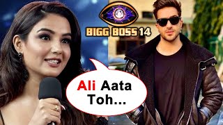 Bigg Boss 14: Aly Goni Agar Show Ka Hissa Hota Toh... Kya Boli Jasmin Bhasin | Bigg Boss 2020