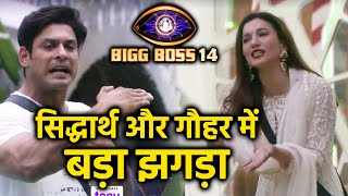 Bigg Boss 14 Sneak Peak   Sidharth Shukla Aur Gauhar Khan BIG FIGHT In Task   Bigg Boss 2020