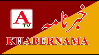 A Tv KHABERNAMA 05 Oct 2020