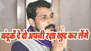 Bhim Army : चन्द्रशेखर ने दलित समुदाय के लिए मांगी बंदूकें, अपनी रक्षा खुद कर लेंगे, मोदी पर बरसे
