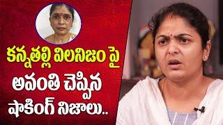Hemanth Wife Avanthi Shocking Comments on her Mother | Hemanth Wife Avanthi Interview | TopTeluguTV