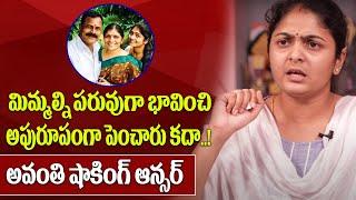 Hemanth Wife Avanthi shocking comments on her parents | Hemanth Wife Avanthi Interview | TopTeluguTV