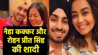 Singer Neha Kakkar Kar Rahi Hai Rohanpreet Singh Se Shaadi | Mujhse Shaadi Karoge Fame Rohan